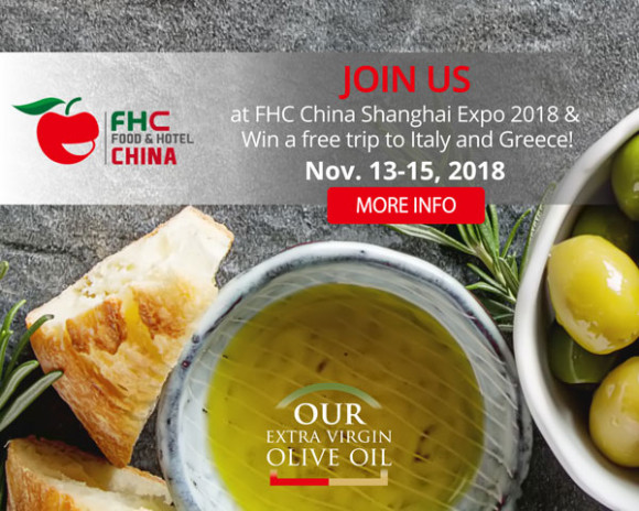 Learn more about TAICHI Project @ Food & Hotel China Shanghai 2018 Expo